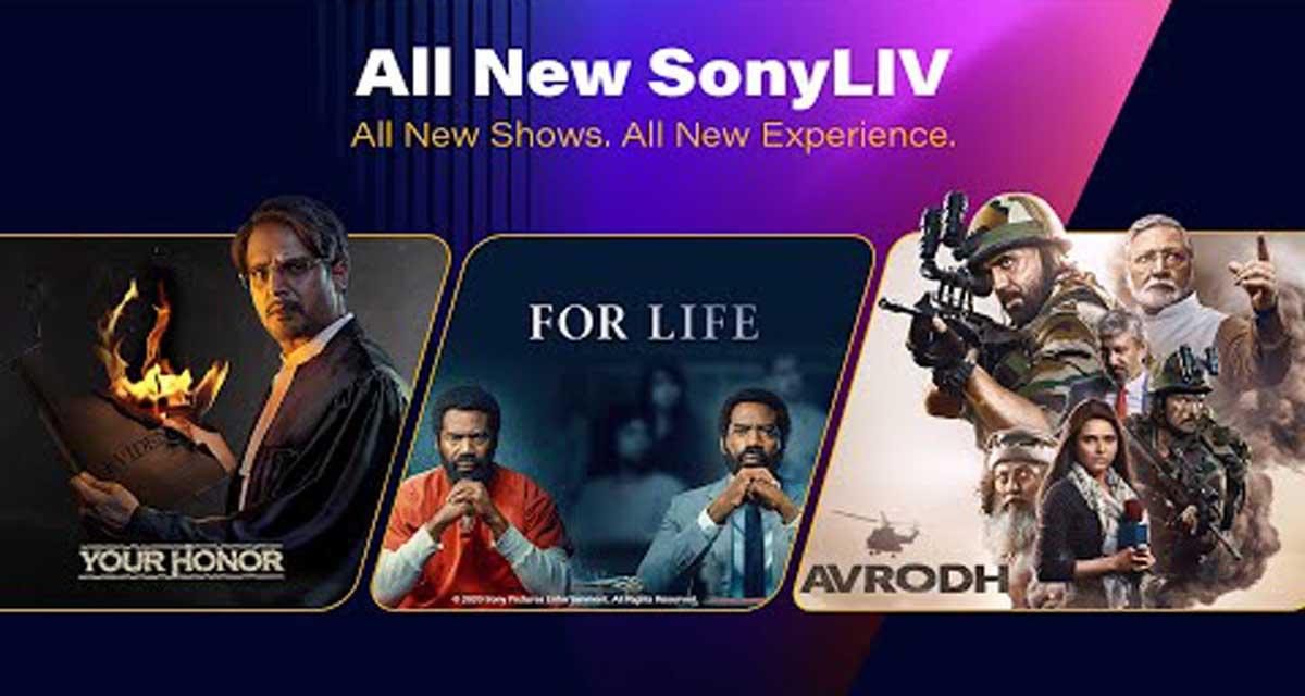 Sony Live sport tv